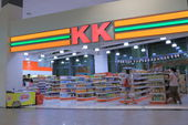 KK Super Mart Malaysia — Stock Photo