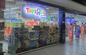 Toysrus shop — Photo