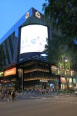 Abercrombie & Fitch Orchard Road Singapore — Stock Photo