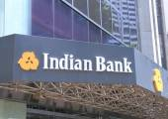 Indian Bank — Stock Photo