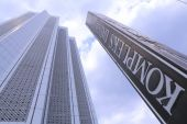 Modern building Kuala Lumpur — Foto Stock