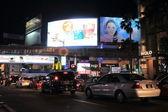 Bukit Bintang Shopping night Kuala Lumpur Malaysia — Stockfoto