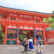 ������, ������: Yasaka Shrine Kyoto Japan