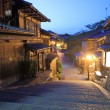 Постер, плакат: Old houses Kyoto Japan