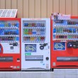 Japanese soft drink vending machine — Stock Photo #55933293