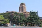 Nagoya City Hall Japan — Стоковое фото