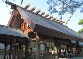 Atsuta Shrine Nagoya Japan — Stock Photo