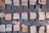 Ema, Japanese wooden wishing plaques — Photo