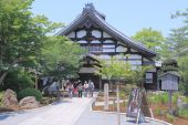 Kodaiji temple Kyoto Japan — Stock Photo