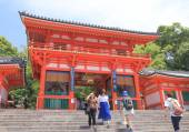 Yasaka Shrine Kyoto Japan — Foto Stock
