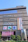 Kyoto Avanti shopping mall Japan — Stockfoto