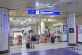 Kyoto Subway Station Japan — Stock Photo