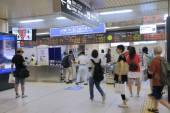 Kyoto JR Station Japan — Stock Photo