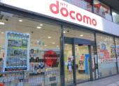 NTT Docomo shop in Japan — Stock Photo