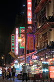 Nankin China town by night in Kobe Japan — Stock Photo