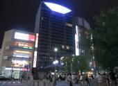 Kobe Sannomiya city centre by night Japan — Stock Photo