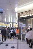 Queue at Umeda station Osaka Japan — Stock Photo