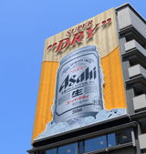 Asahi Japanese beer billboard Osaka Japan — Stock Photo