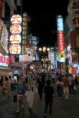 Dotonbori Osaka Japan — Foto de Stock
