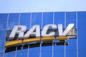 RACV logo — Foto Stock