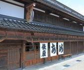 Traditional Japanese candy shop Kanazawa Japan — Stock Photo