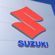 Постер, плакат: Suzuki Car manufacture
