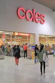 Coles Supermarket Australia — Stock Photo