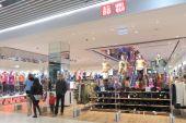 UNIQLO store — Stock Photo