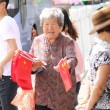 Old woman in Beijing China — Stock Photo #56447709