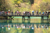 Tourists Jiuzhaigou National Park China — Stock Photo