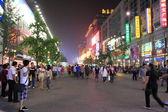 Handlowej Beijing Wangfujing — Zdjęcie stockowe