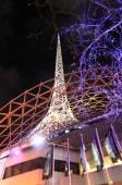 Arts Centre Melbourne night — Stock Photo