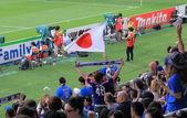 Japanese Football supporter — Stock Photo
