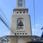 Weekend market Bangkok — Stock Photo #77896884