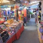 Weekend market Bangkok — Stock Photo #77896934
