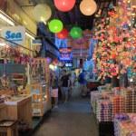 Weekend market Bangkok — Stock Photo #77896938