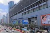 Shopping mall Bangkok — Stock Photo