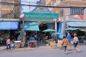 Flower market Bangkok Thailand — Stock Photo
