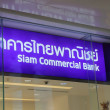 Постер, плакат: Siam Commercial Bank Thailand