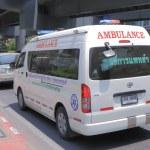 Постер, плакат: Ambulance Bangkok Thailand