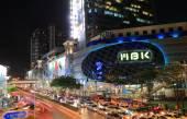 Bangkok night cityscape — Stock Photo