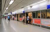 MRT subway station Bangkok Thailand — Stock Photo