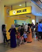 Nok Air Don Mueang airport Bangkok Thailand — Stock Photo