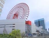 Modern architecture department store Osaka Japan — Stock Photo