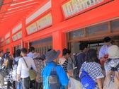Fushimi Inari Shrine Kyoto Japan — Stock Photo