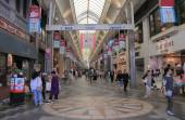 Shopping arcade Kyoto Japan — Stock Photo