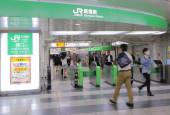 Shinjuku train station Tokyo Japan — Stock Photo