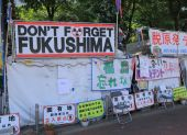 Anti nuclear demonstration Japan — Stock Photo