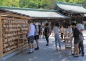 Meiji shrine Tokyo Japan — Stock Photo