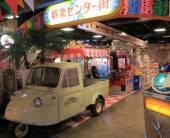 Tokyo theme park Japan — Stock Photo